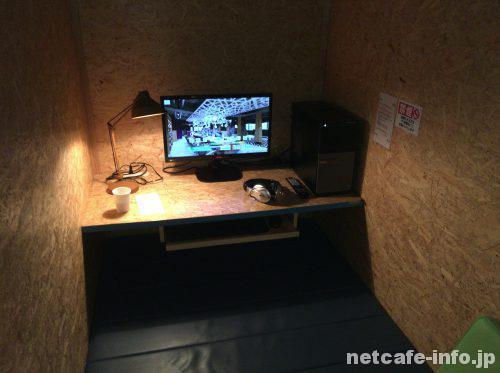 booth net cafe & capsule シングルフラット席