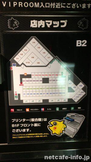 マンボー新宿総本店 マップ