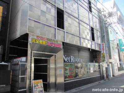【レポート】「ネットルームマンボー歌舞伎町店」を利用してみた!