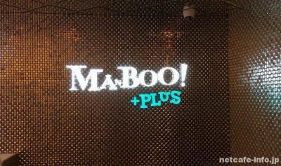 【レポート】新オープン「マンボープラス池袋北口店」を利用してみた!【VR体験】
