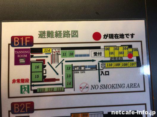 メディアカフェポパイ新宿店地下1階