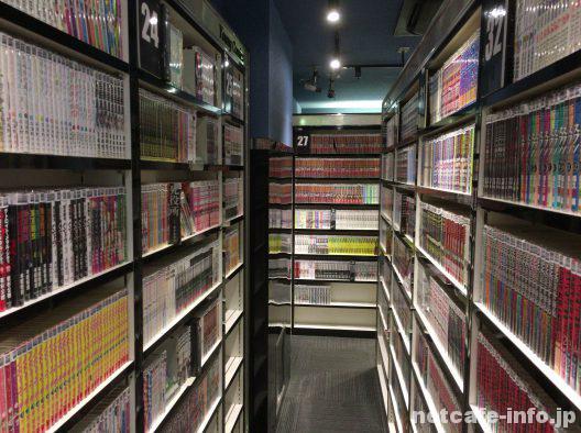 まんが喫茶マンボー渋谷センター街店漫画雑誌コーナー