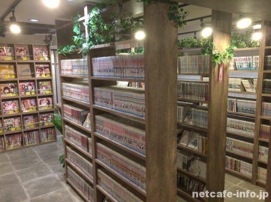 自遊空間NEXT赤坂見附2号店漫画コーナー