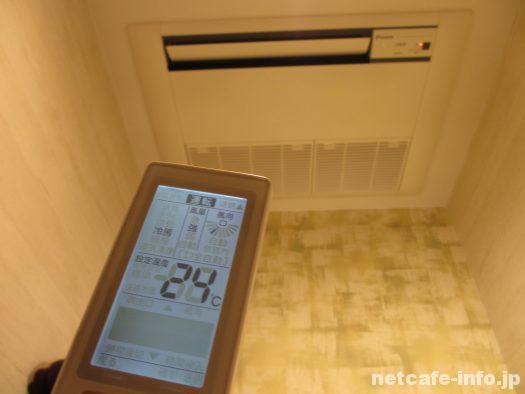 ウエストサイドルーム渋谷は各部屋にエアコンがある
