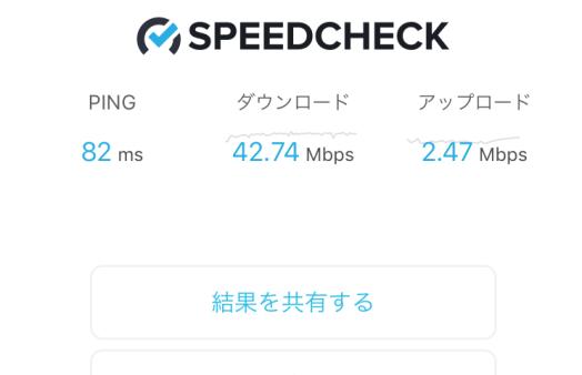 無料Wi-Fiあり