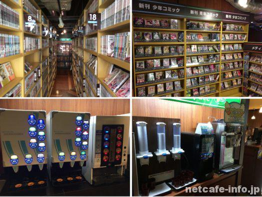 アイカフェakibaplace店は漫画雑誌、フリードリンク充実