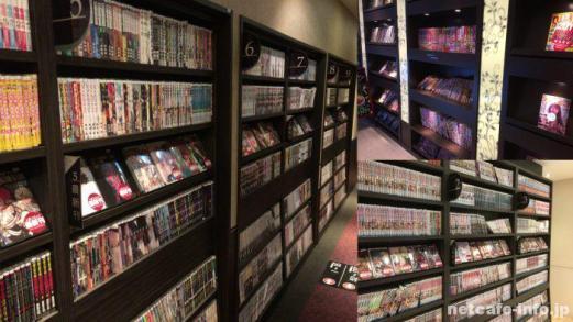 カスタマカフェ歌舞伎町店漫画・雑誌コーナー