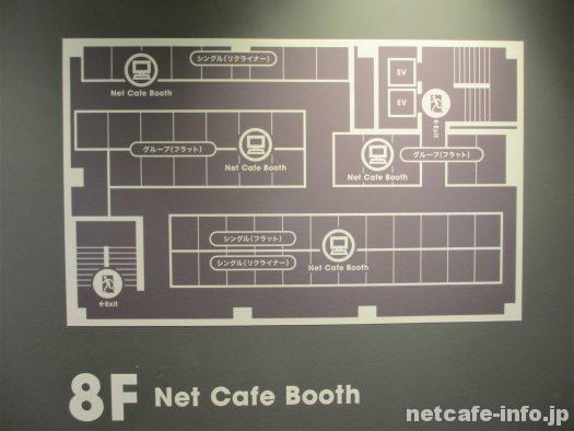 booth8階フロアマップ