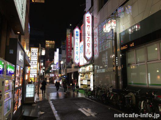 はたごや周辺情報。歌舞伎町の治安について