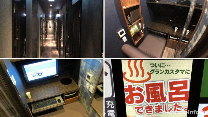 【写真】左から個室フロアの通路、リクライニングマット個室、フラットマット個室、お風呂オープンの看板