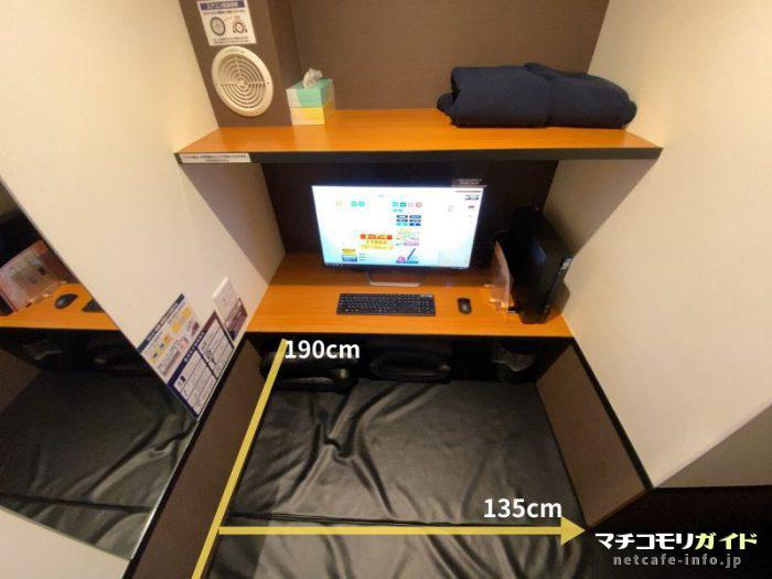 ワイドルームの広さは135cm×190cm+α