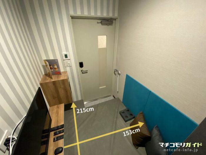 シアタールームの広さは215cm×153cmでかなり広め