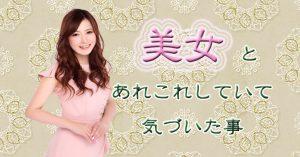 chika_mini