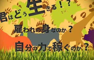 animales-terrestres-