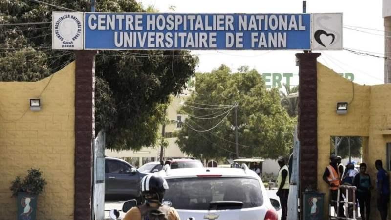 Hôpital Fann : Des blocs opératoires fermés pour cause « d'infections »