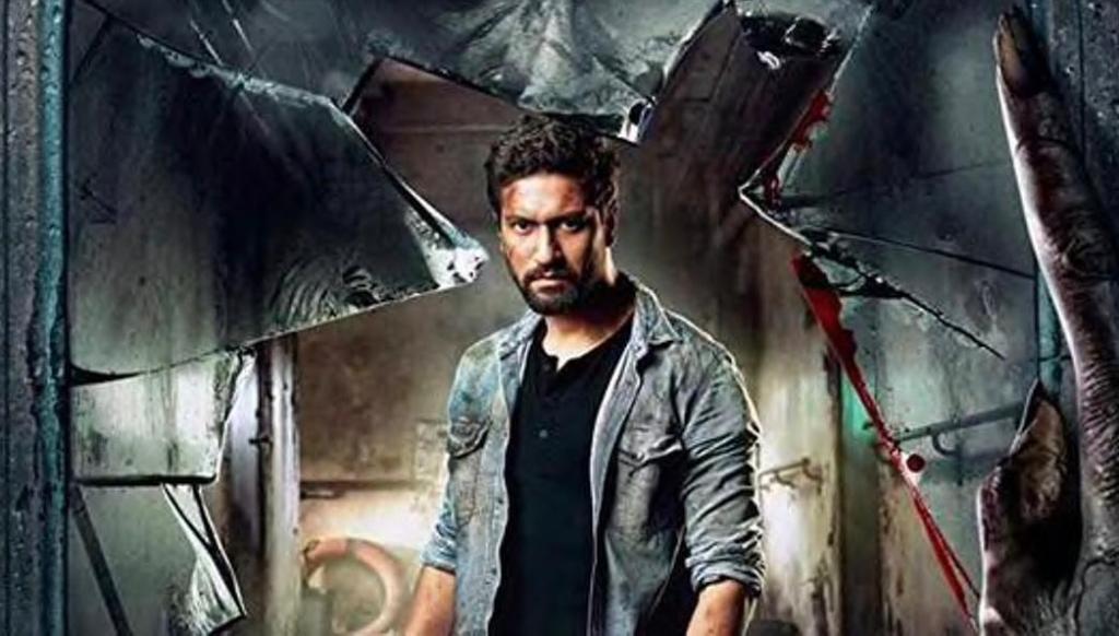New hindi movie bhoot on amazon prime