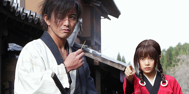 La Espada del Inmortal, el filme de Takashi Miike llega a Netflix España