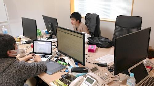 gunosyapp_office