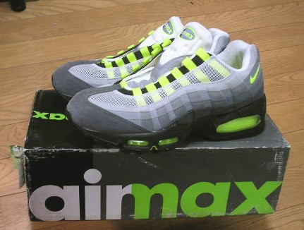 MAX95OR