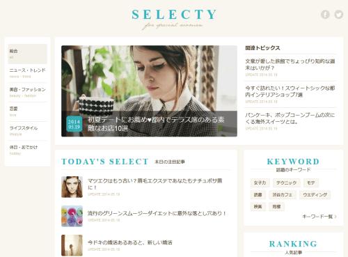selecty