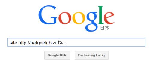 googlete4