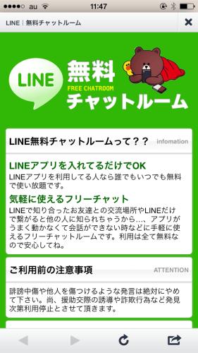linesagi2