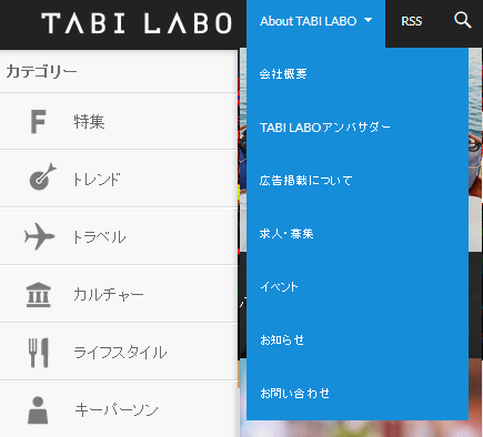 tabilabomenu
