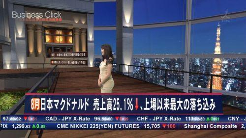 oosujiyukari (2)