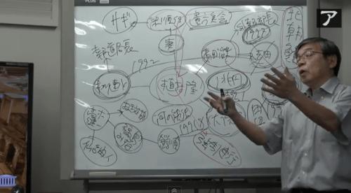 ikedanobuoasahi3