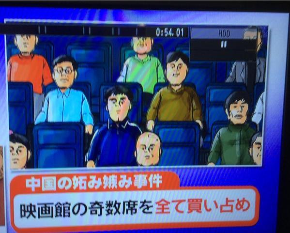 china_incident (1)