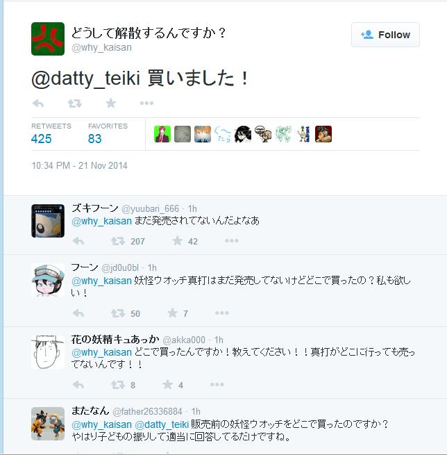 why_kaisan
