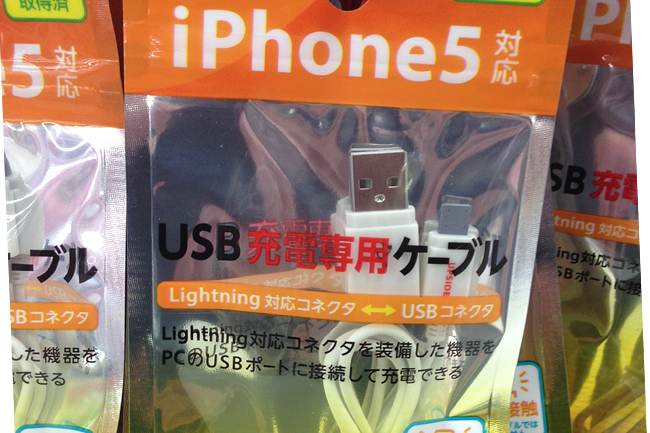 daiso_iphone