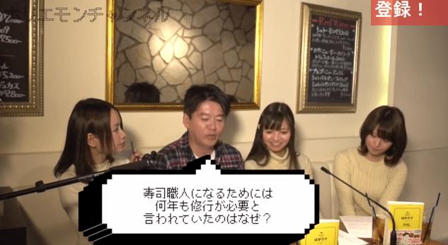 horie_sushi2