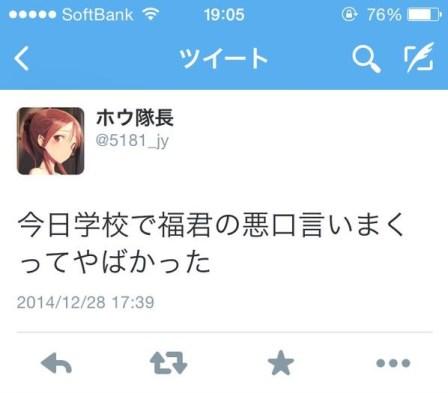suzukifukukun (1)