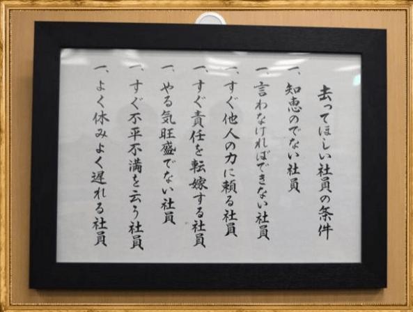 dwango_kawakami
