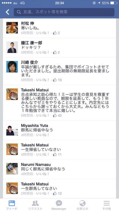 hitotsubashi_matsui (2)