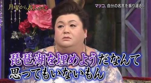matsuko1