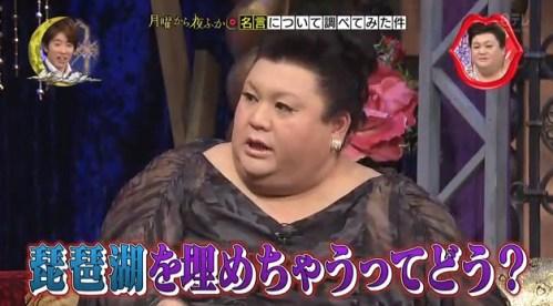 matsuko10