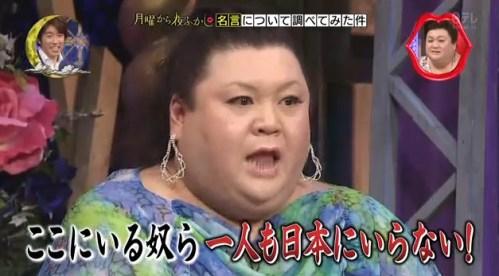 matsuko3