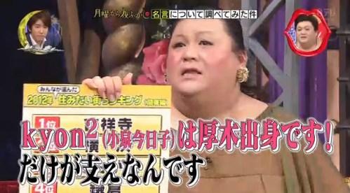 matsuko5