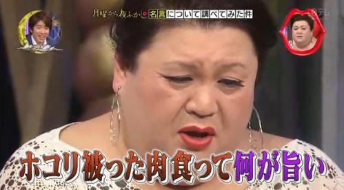 matsuko8