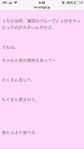 airi_baby (4)