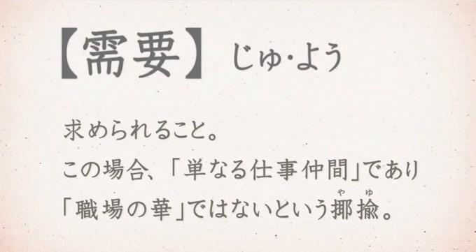 lumine (4)