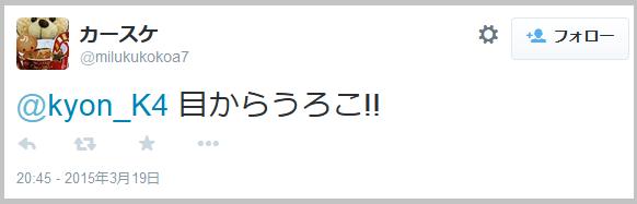 nagatanien_onigiri1