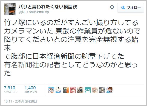 nikkei_train2