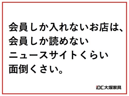 ootukakagu_copy (2)
