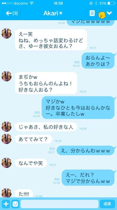 twitter_couple (1)