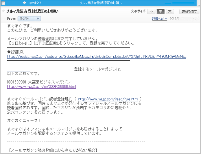 yozawa7