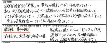 2015-04-10 11.51.56