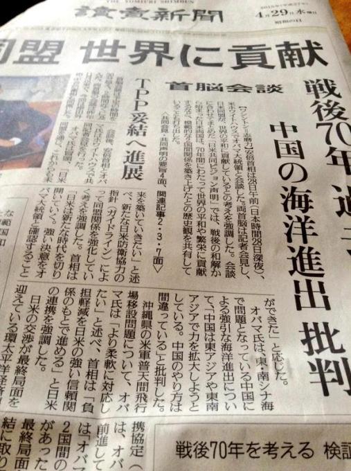 NHK_goyaku (2)